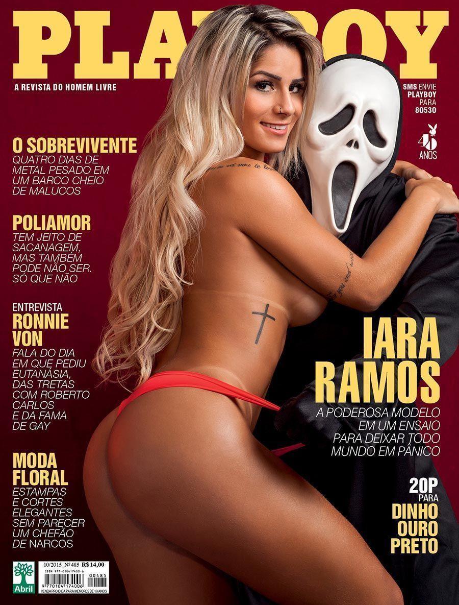 Iara-ramos-nua-Playboy-de-Outubro-2015-2