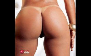Fotos De Morena Mostrando A Buceta No Quarto